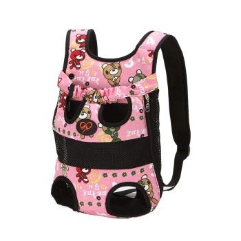Mochila Canguro Diseño Bear Pink