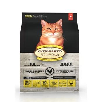 Obt Td Cat Chiken 4.54 Kg