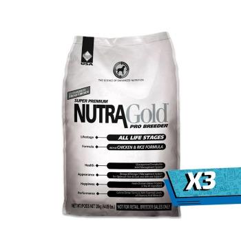 3x Nutra Gold Pro Breeder 20KG
