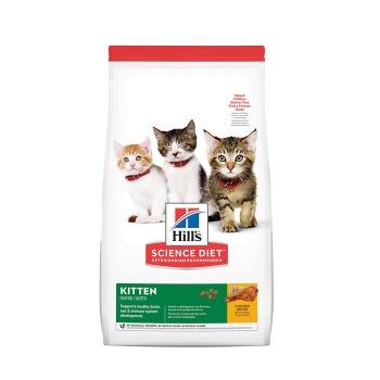 Hills Felino Kitten Healthy Development 1.5 Kg