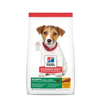 Hills Puppy Small Bites Para Cachorros