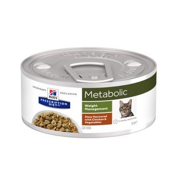 Hills Lata Feline Metabolic Para Pérdida de Peso