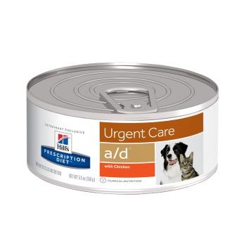 Hills Lata Urgent Care A/D